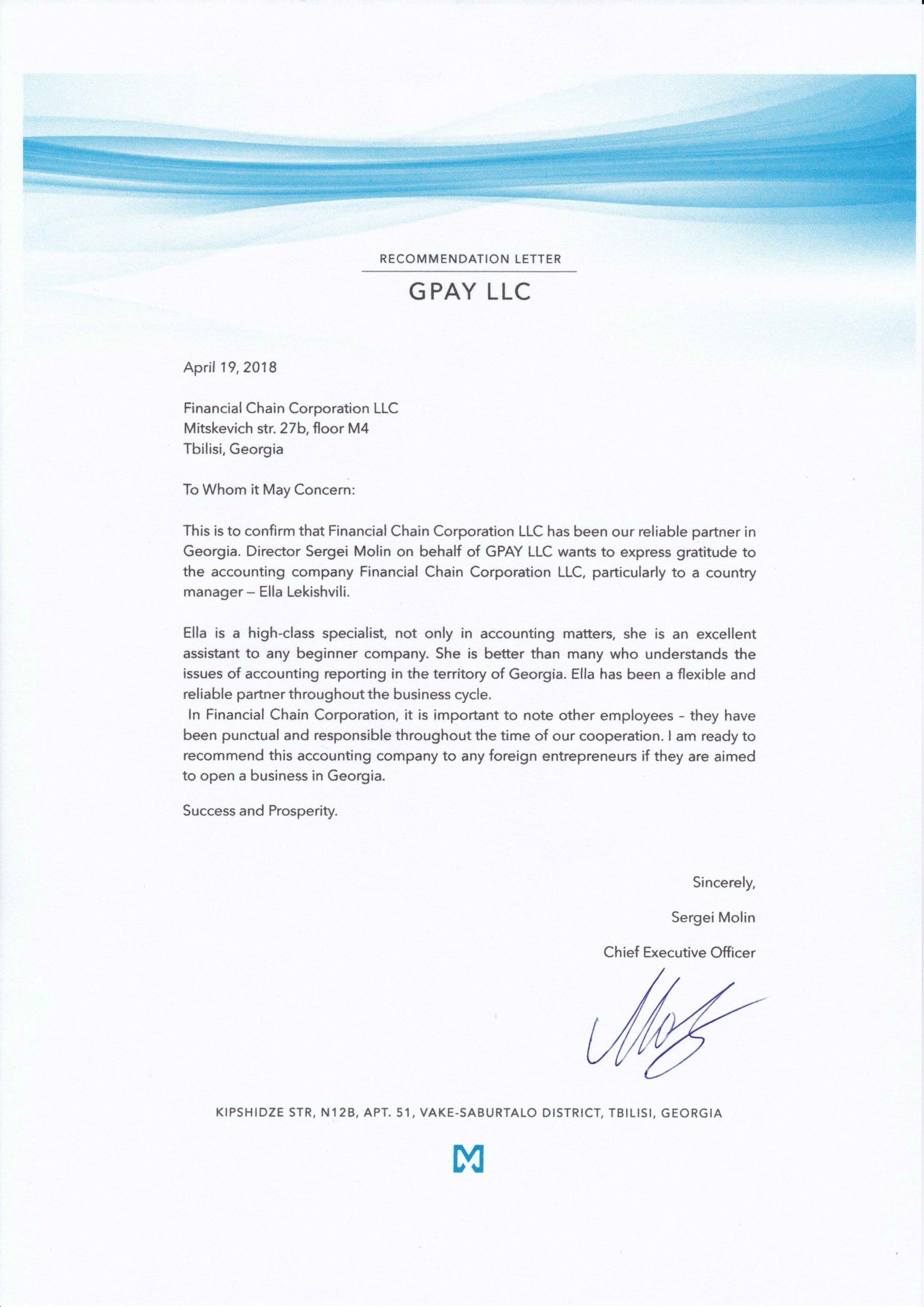 GPAY LLC